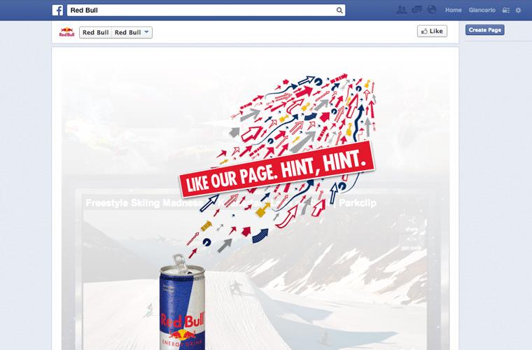 facebook like gate